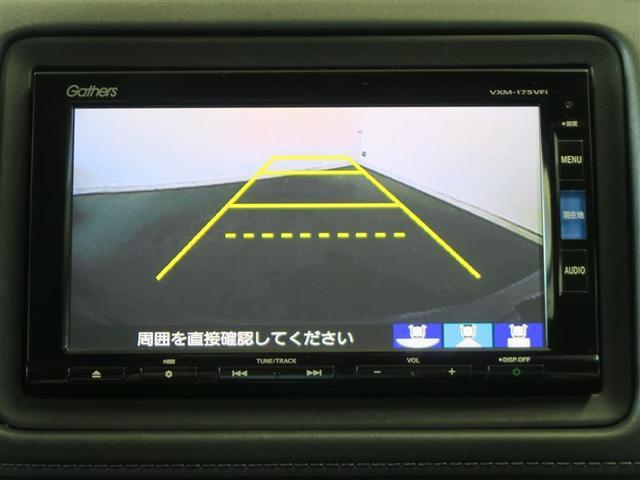ハイブリッドX メモリーナビ スマートキ- フルセグ ETC LEDヘッドライト  バックカメラ(4枚目)