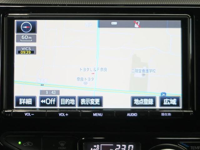 S 衝突時被害軽減装置 ナビBカメラETCドライブレコーダー(3枚目)
