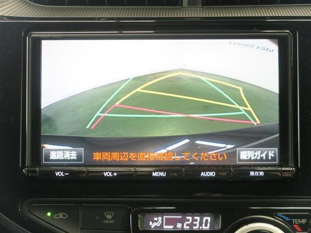 S 衝突時被害軽減装置 ナビBカメラETCドライブレコーダー(5枚目)