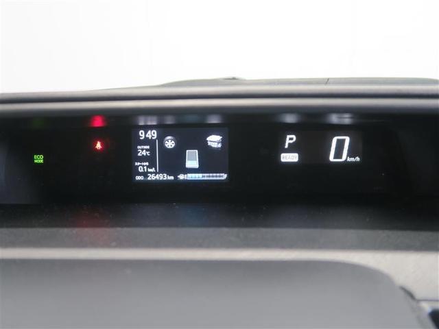 S 衝突時被害軽減装置 ナビBカメラETCドライブレコーダー(7枚目)