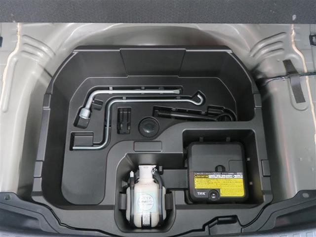 S 衝突時被害軽減装置 ナビBカメラETCドライブレコーダー(14枚目)