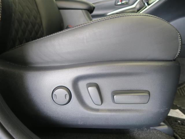 「トヨタ」「ハリアーハイブリッド」「SUV・クロカン」「奈良県」の中古車12