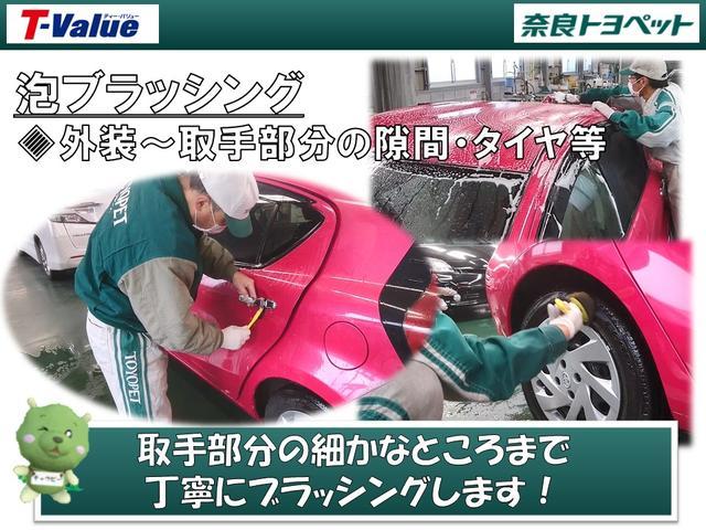 「トヨタ」「ハリアーハイブリッド」「SUV・クロカン」「奈良県」の中古車24