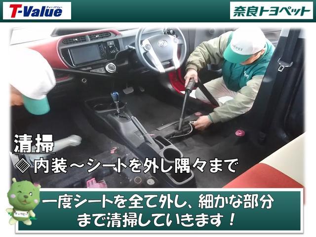 「トヨタ」「ハリアーハイブリッド」「SUV・クロカン」「奈良県」の中古車25