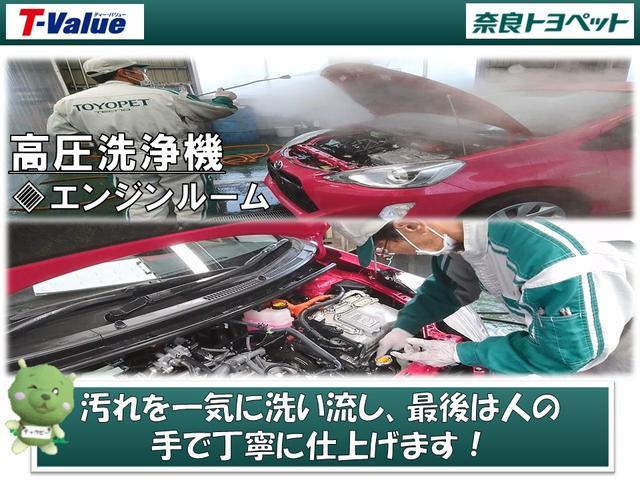 「トヨタ」「ハリアーハイブリッド」「SUV・クロカン」「奈良県」の中古車26
