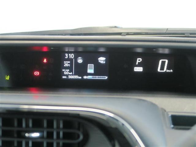 クロスオーバー スマートキ- 純正アルミホイール Bluetooth対応メモリーナビ 舵角センサー付きバックカメラ 衝突時被害軽減ブレーキ付き ドライブレコーダー ETC 合成表皮コンビシート(8枚目)