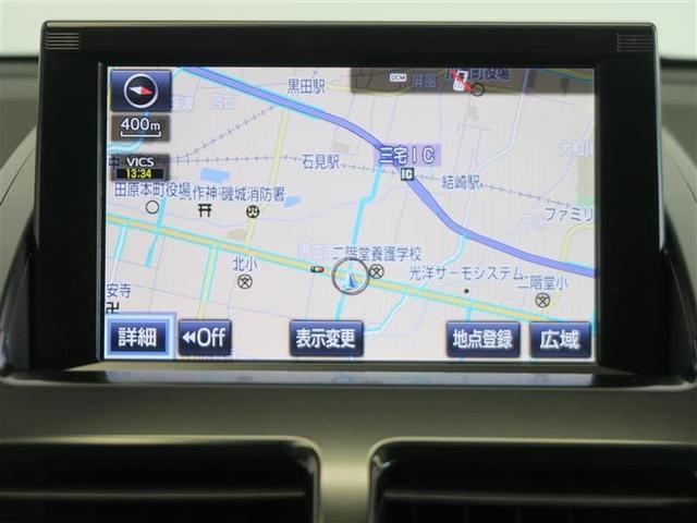 「トヨタ」「SAI」「セダン」「奈良県」の中古車2