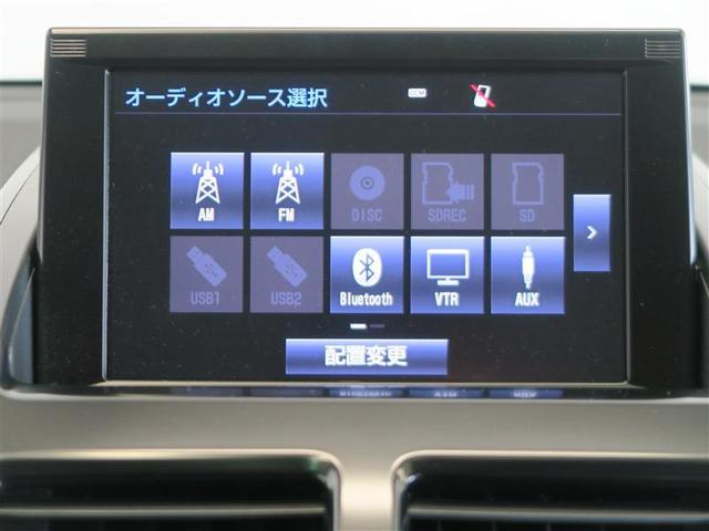 「トヨタ」「SAI」「セダン」「奈良県」の中古車3