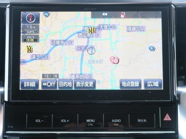 2.5S S Bluetooth対応メモリーナビ フルセグ 舵角センサー付きバックモニター スマートキ- 後席モニター 両側電動パワースライドドア(2枚目)