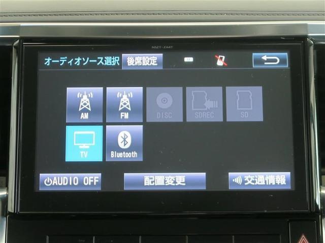2.5S S Bluetooth対応メモリーナビ フルセグ 舵角センサー付きバックモニター スマートキ- 後席モニター 両側電動パワースライドドア(3枚目)