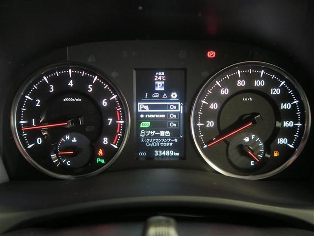 2.5S S Bluetooth対応メモリーナビ フルセグ 舵角センサー付きバックモニター スマートキ- 後席モニター 両側電動パワースライドドア(7枚目)