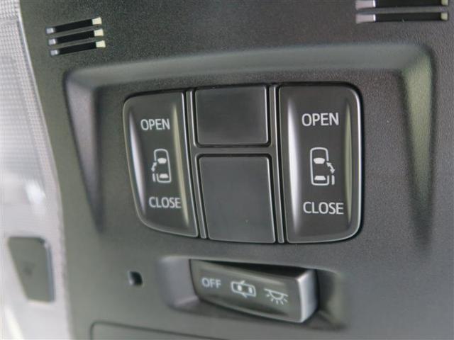 2.5S S Bluetooth対応メモリーナビ フルセグ 舵角センサー付きバックモニター スマートキ- 後席モニター 両側電動パワースライドドア(10枚目)