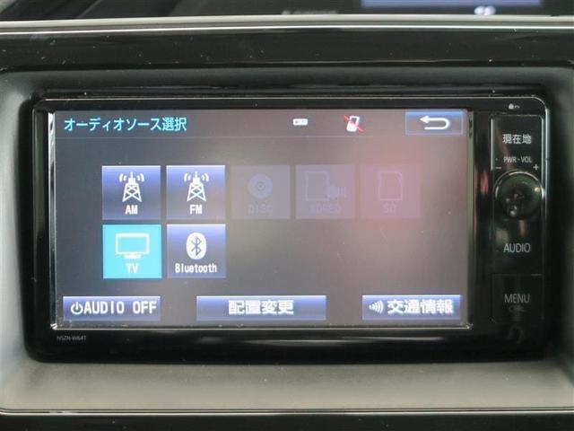 Gi 舵角センサー付きバックカメラ 両側電動スライドドア Bluetooth対応メモリーナビ シートヒーター付き 合成表皮シート ETC LEDヘッドライト クルーズコントロール付き(3枚目)