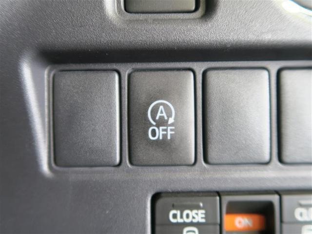 Gi 舵角センサー付きバックカメラ 両側電動スライドドア Bluetooth対応メモリーナビ シートヒーター付き 合成表皮シート ETC LEDヘッドライト クルーズコントロール付き(12枚目)