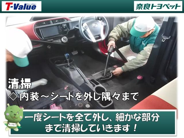 Gi 舵角センサー付きバックカメラ 両側電動スライドドア Bluetooth対応メモリーナビ シートヒーター付き 合成表皮シート ETC LEDヘッドライト クルーズコントロール付き(25枚目)