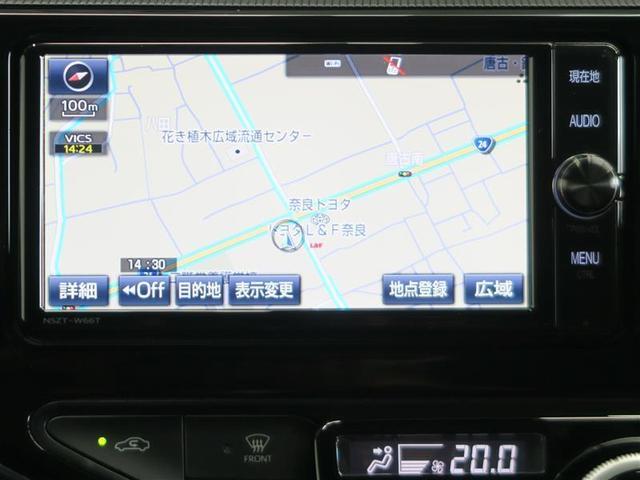 クロスオーバー 衝突被害軽減ブレーキ ドライブレコーダー Bluetooth対応メモリーナビ 舵角センサー付きバックカメラ スマートキー ETC LEDヘッドライト サポカー(4枚目)