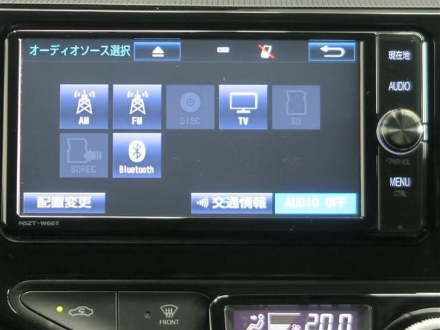 クロスオーバー 衝突被害軽減ブレーキ ドライブレコーダー Bluetooth対応メモリーナビ 舵角センサー付きバックカメラ スマートキー ETC LEDヘッドライト サポカー(5枚目)