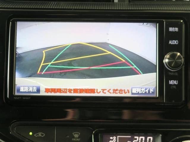 クロスオーバー 衝突被害軽減ブレーキ ドライブレコーダー Bluetooth対応メモリーナビ 舵角センサー付きバックカメラ スマートキー ETC LEDヘッドライト サポカー(6枚目)