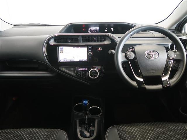 クロスオーバー 衝突被害軽減ブレーキ ドライブレコーダー Bluetooth対応メモリーナビ 舵角センサー付きバックカメラ スマートキー ETC LEDヘッドライト サポカー(7枚目)
