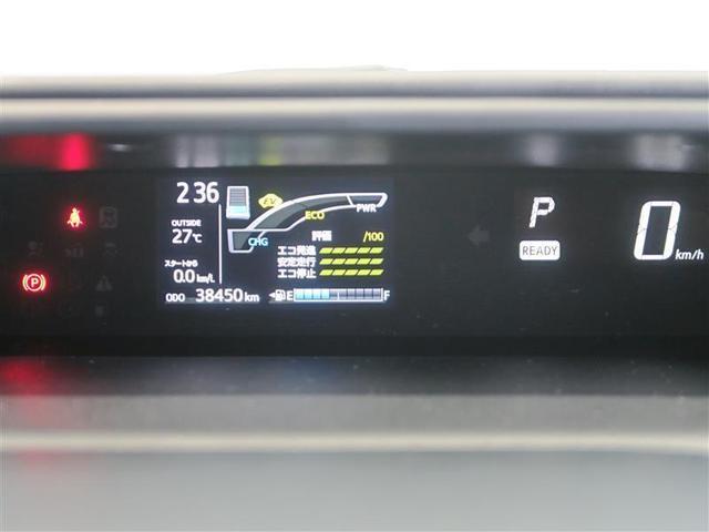 クロスオーバー 衝突被害軽減ブレーキ ドライブレコーダー Bluetooth対応メモリーナビ 舵角センサー付きバックカメラ スマートキー ETC LEDヘッドライト サポカー(8枚目)
