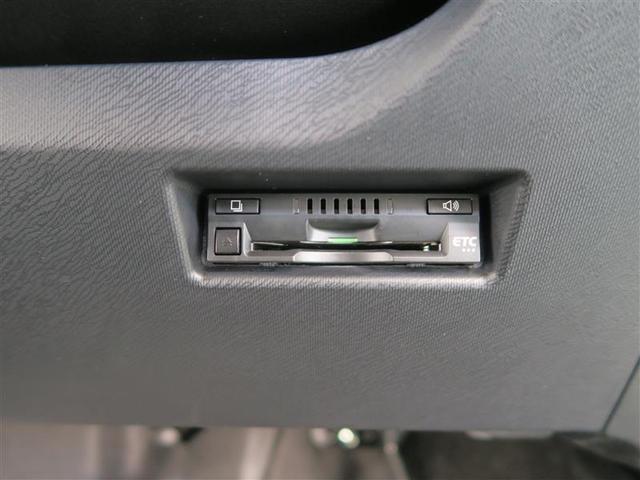 クロスオーバー 衝突被害軽減ブレーキ ドライブレコーダー Bluetooth対応メモリーナビ 舵角センサー付きバックカメラ スマートキー ETC LEDヘッドライト サポカー(11枚目)