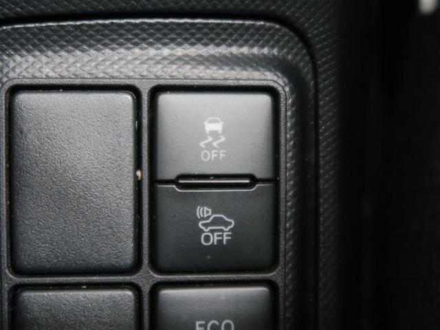 クロスオーバー 衝突被害軽減ブレーキ ドライブレコーダー Bluetooth対応メモリーナビ 舵角センサー付きバックカメラ スマートキー ETC LEDヘッドライト サポカー(12枚目)