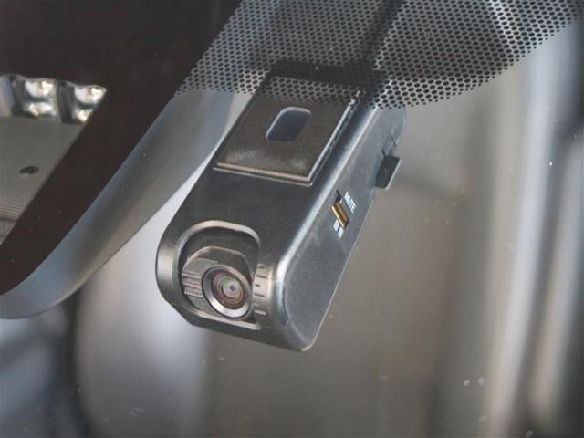 クロスオーバー 衝突被害軽減ブレーキ ドライブレコーダー Bluetooth対応メモリーナビ 舵角センサー付きバックカメラ スマートキー ETC LEDヘッドライト サポカー(13枚目)