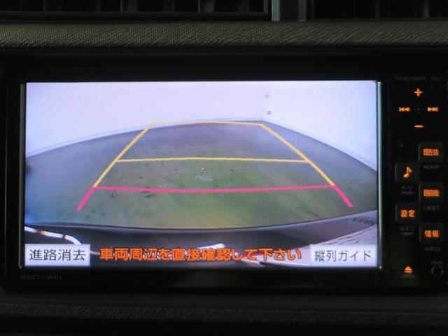 G ドライブレコーダー メモリーナビ ワンセグ スマートキ- 純正16インチアルミホイール(4枚目)