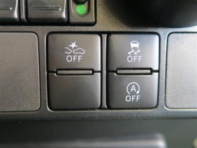 カスタムG-T スマートアシスト 衝突被害軽減ブレーキ ドライブレコーダー 9インチSDカーナビ 舵角センサー付きバックカメラ ETC車載器 両側電動パワースライドドア(3枚目)
