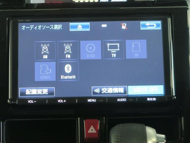 カスタムG-T スマートアシスト 衝突被害軽減ブレーキ ドライブレコーダー 9インチSDカーナビ 舵角センサー付きバックカメラ ETC車載器 両側電動パワースライドドア(5枚目)