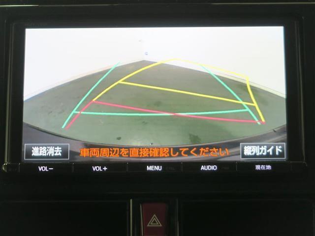 カスタムG-T スマートアシスト 衝突被害軽減ブレーキ ドライブレコーダー 9インチSDカーナビ 舵角センサー付きバックカメラ ETC車載器 両側電動パワースライドドア(6枚目)