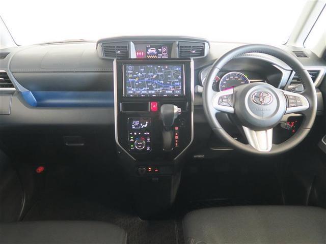 カスタムG-T スマートアシスト 衝突被害軽減ブレーキ ドライブレコーダー 9インチSDカーナビ 舵角センサー付きバックカメラ ETC車載器 両側電動パワースライドドア(7枚目)