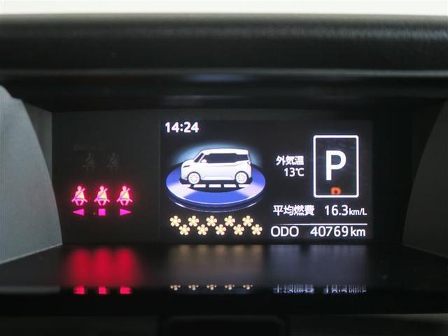 カスタムG-T スマートアシスト 衝突被害軽減ブレーキ ドライブレコーダー 9インチSDカーナビ 舵角センサー付きバックカメラ ETC車載器 両側電動パワースライドドア(9枚目)