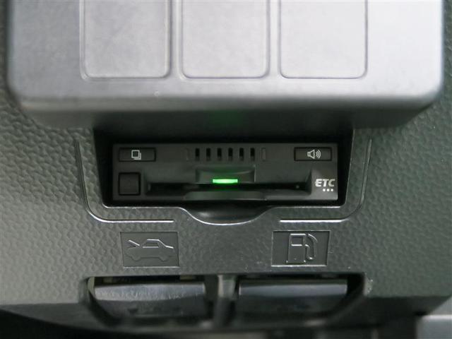 カスタムG-T スマートアシスト 衝突被害軽減ブレーキ ドライブレコーダー 9インチSDカーナビ 舵角センサー付きバックカメラ ETC車載器 両側電動パワースライドドア(12枚目)