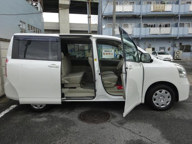 「トヨタ」「ノア」「ミニバン・ワンボックス」「大阪府」の中古車9