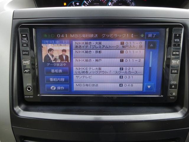 「トヨタ」「ノア」「ミニバン・ワンボックス」「大阪府」の中古車22