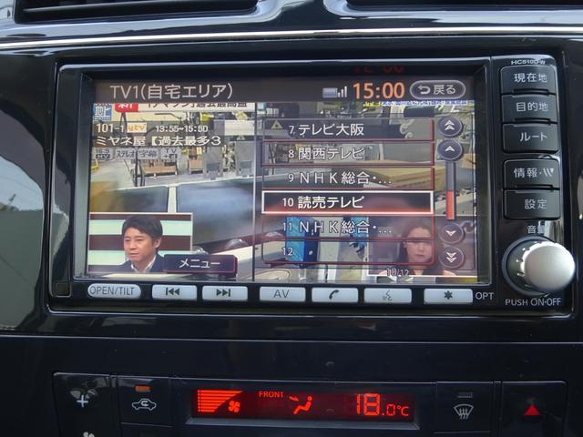 ハイウェイスターHDDナビBカメラ後席モニター両側Pスラ(21枚目)