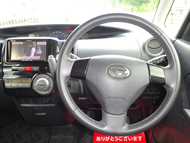 カスタムXSDナビ・Bカメラ・フルセグ・ブルートゥース(17枚目)