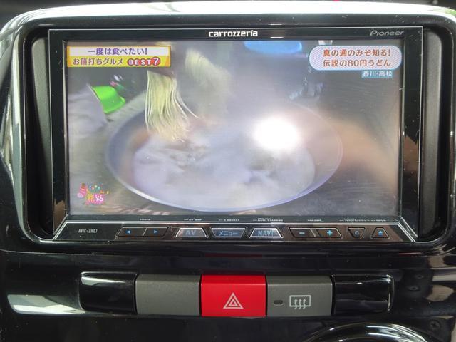 カスタムXSDナビ・Bカメラ・フルセグ・ブルートゥース(20枚目)