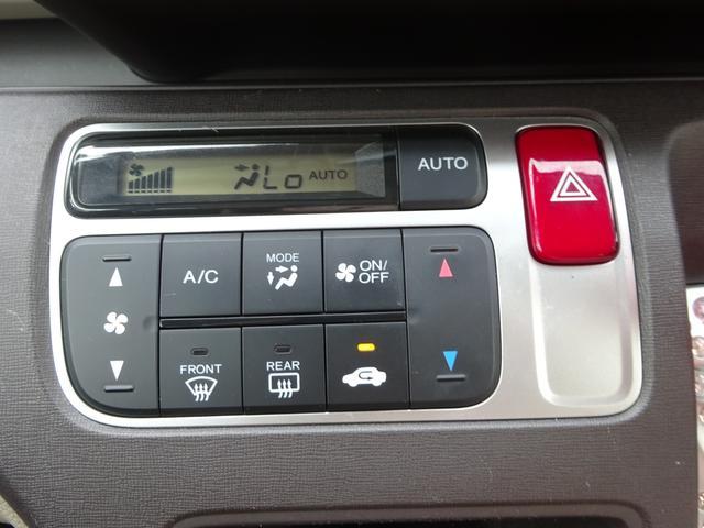G 新品タイヤ SDナビ フルセグ ブルートゥース(20枚目)