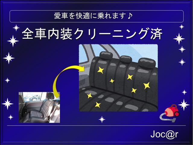 納車後、快適にお乗り頂く為ルームクリーニング実施いたします!ピカピカの状態で気持ちよいドライブをお楽しみください。