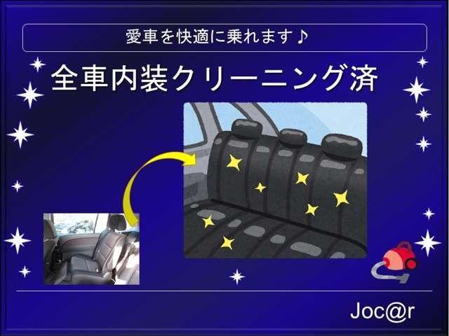 G/HDDナビフルセグTV駐車アシストBカメラETCクルコン(10枚目)