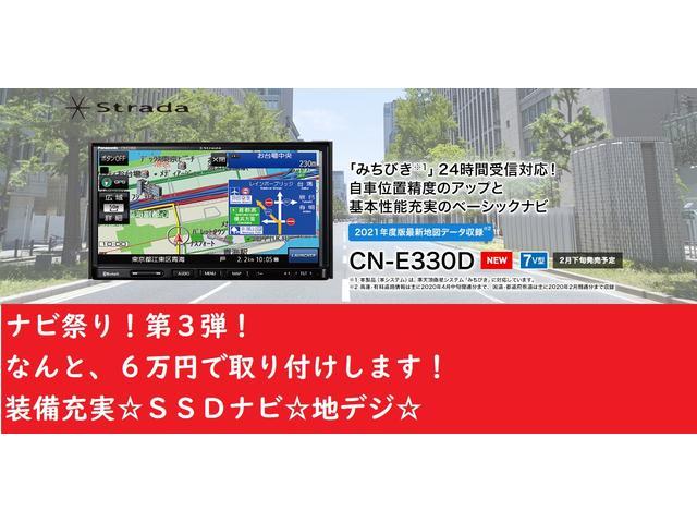 新品2DINナビが5万円で取り付けします☆テレビも見えますよ!
