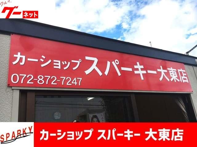 「三菱」「eKワゴン」「コンパクトカー」「大阪府」の中古車2