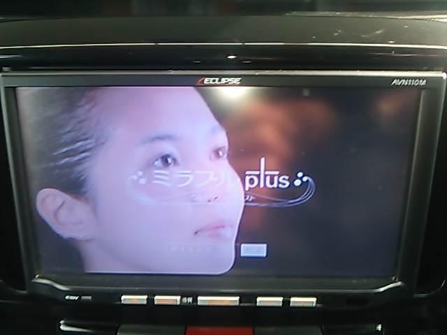 テレビも見えますよ♪もちろんCDも大丈夫です!