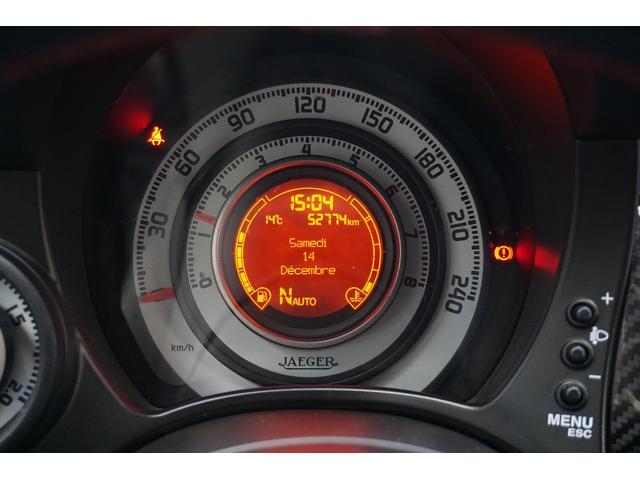 「アバルト」「 アバルト695 トリブートフェラーリ」「コンパクトカー」「大阪府」の中古車20