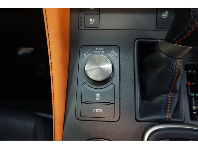 ベースグレード 本革 マークレビンソン TV クリアランスソナー シートヒータ バックカメラ 禁煙車 LEDヘッドライト クルーズコントロール(22枚目)