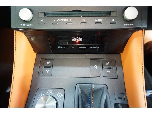 ベースグレード 本革 マークレビンソン TV クリアランスソナー シートヒータ バックカメラ 禁煙車 LEDヘッドライト クルーズコントロール(23枚目)