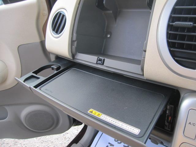 E HDDナビ ETC 車検令和2年4月 オートエアコン(10枚目)