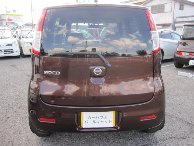 E HDDナビ ETC 車検令和2年4月 オートエアコン(17枚目)